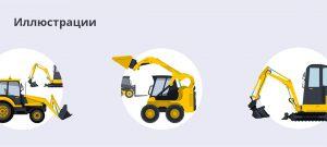 Сайт по аренде специального транспорта