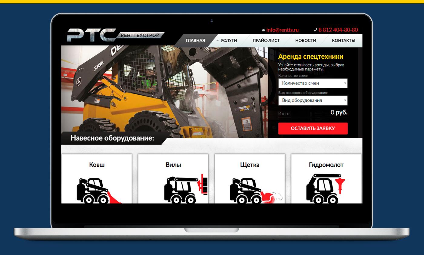 Сайт для компании по аренде BobCat