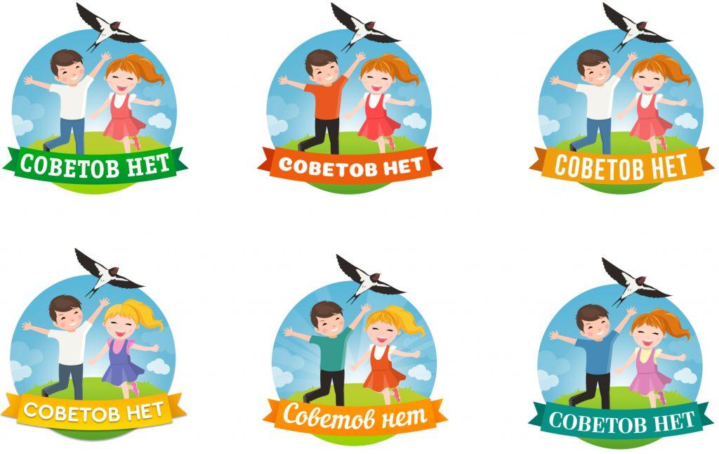 Логотипы психолога (детский)