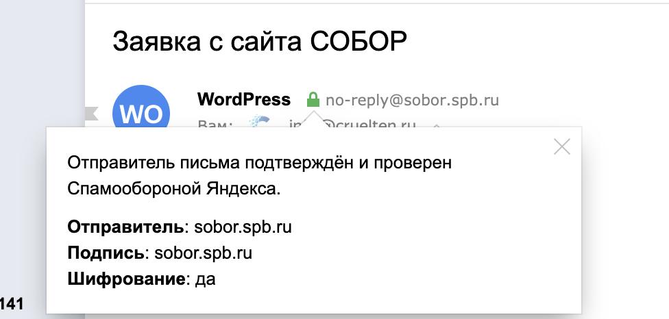 Решение ошибки example.com