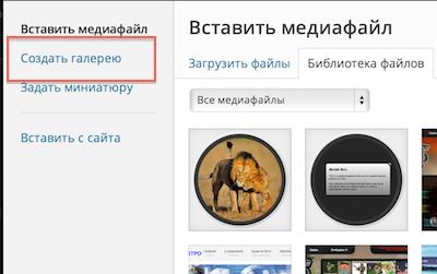 Снимок экрана 2013-12-27 в 18.14.09