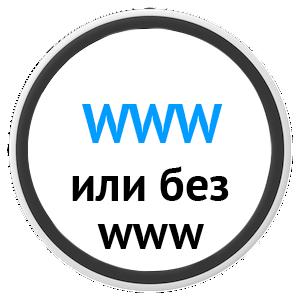 Как убрать переадресацию в WordPress?