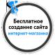 ShopCMS — обзор возможностей интернет-магазина