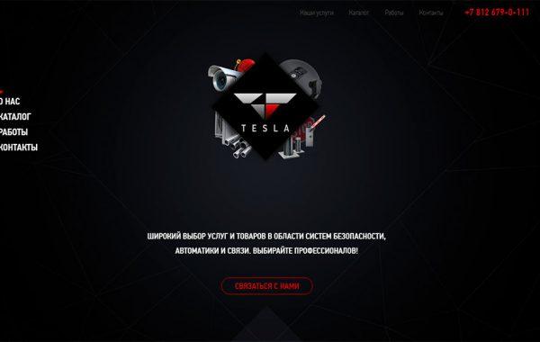 Сайт для компании «Тесла»