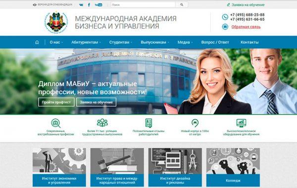 Cайт для Международной Академии Бизнеса и Управления
