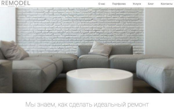 Сайт компании по элитному ремонту квартир и домов